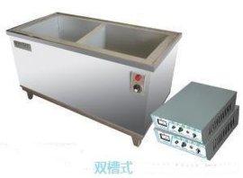 两槽式超声波清洗机 (DJMCS201)