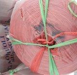 供應塑料扎繩,打包繩,撕裂膜, 捆紮繩, 撕裂帶