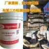 天津ECM防腐蚀耐酸碱环氧胶泥厂家