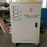 工廠專用三相穩壓器305V變450V穩壓電源