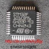 32位微处理器 STM32F101CBT6