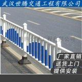 锌钢道路隔离警示护栏 京式护栏 市政防撞栏