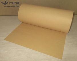 SPK10贝格斯矽胶布0.16mm黄色高导热矽胶布