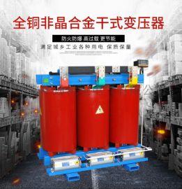 安徽三相干式变压器SCB630KW电力变压器