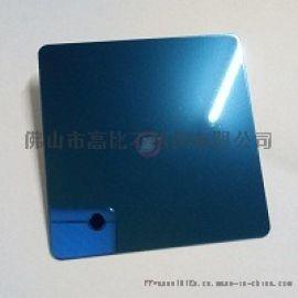 蓝色镜面不锈钢板 201 304彩色不锈钢板