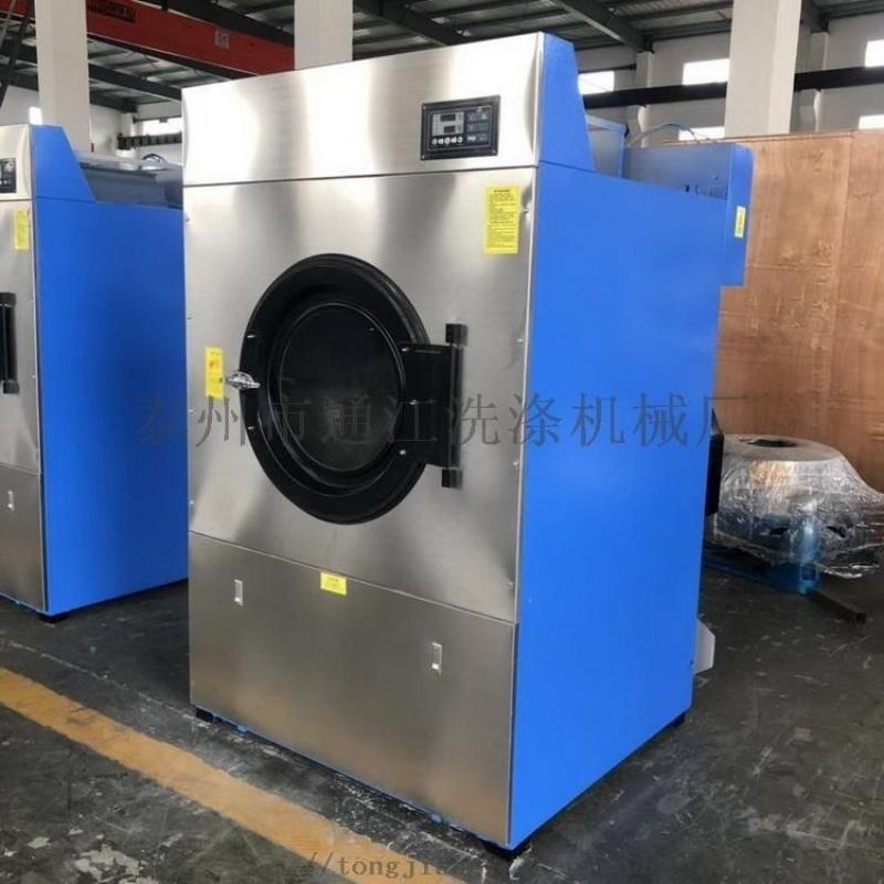 廠家直銷50kg蒸汽布草工業烘乾機