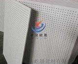 穿孔硅酸钙板玻璃棉复合吸音板隔墙吊顶天花板
