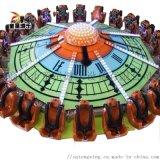 飛天轉盤景區遊樂設備 16人江西遊樂設備