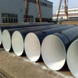 環氧粉末防腐鋼管 內外環氧粉末防腐管道