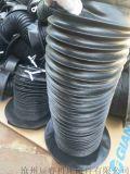伸缩活塞杆防尘罩|工业配套设备伸缩活塞杆防尘罩