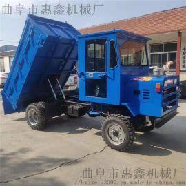 液壓自卸式運輸車 金爾惠簡單易操作四不像拖拉機