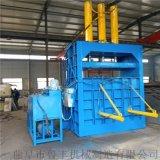 小型20噸立式液壓打包機廢紙壓塊機