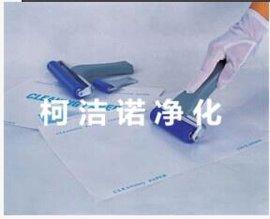 防静电粘尘纸本 330*240*50 PVC除尘纸本 配套硅胶滚轮用 移尘纸 粘毛清洁器