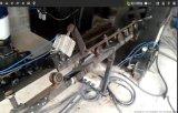 数控扁钢冲孔剪切全自动生产线