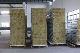 江苏欧泰高强度50mm金属面机制岩棉彩钢夹芯板,广泛应用于净化、洁净系统工程,净化室、净化厂房、净化车间等