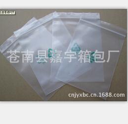 PE自封口塑料袋生产厂家