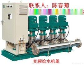 北京市YZF生活变频给水设备价格