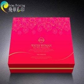 化妆品包装盒|包装盒定制|包装盒设计印刷