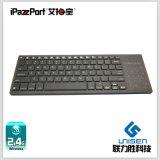 iPazzPort 多媒體鍵盤