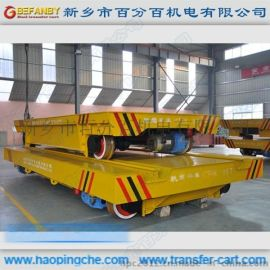 储运设备电动钢水转运车无动力平车