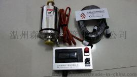 纯水罐注射水罐配料罐电加热呼吸器