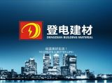 上海硫铝酸盐水泥世利牌