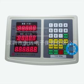 上海友声计价台秤, 电子台秤,落地秤XK3100