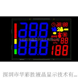 華彩勝HCS0012腕式血壓計LCD液晶顯示屏