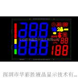 華綵勝HCS0012腕式血壓計LCD液晶顯示屏
