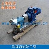 上海諾尼TR系列不鏽鋼轉子泵 凸輪轉子泵