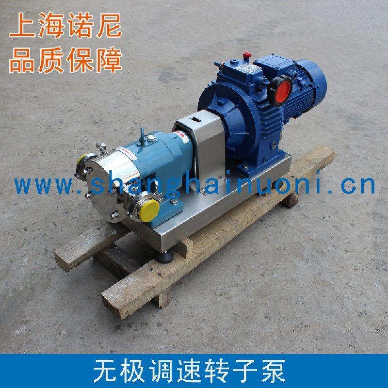 上海诺尼TR系列不锈钢转子泵 凸轮转子泵