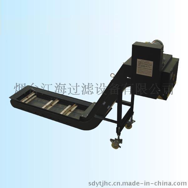 金屬排屑機,性能、特點與用途