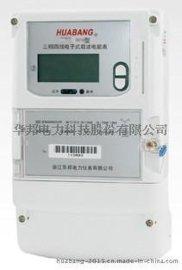 DTSIF866三相电子式载波复费率电能表