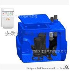 安徽BLUEBOX进口污水提升器/芜湖会所污水提升设备/地下室污水提升器/污水泵
