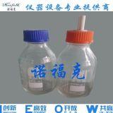 颗粒度专用取样瓶 颗粒度清洁瓶