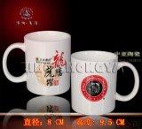 廠家專業生產強化瓷 炻瓷廣告陶瓷馬克杯