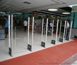 EAS安检门 超市防盗门 服装门店系统 超市服装防盗门