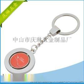 金属旋转钥匙扣 QL-A0087