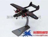 P-61战斗机|军事模型批发公司