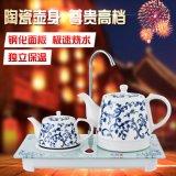 瓷膳陶瓷电热水壶电水壶茶水壶开水壶