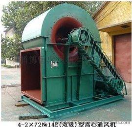 恒鼎离心风机4-72通风换气离心风机厂家供应 4-72离心风机生产厂家