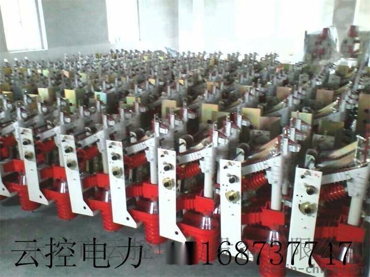 **——浙江柳市FKN12-12RD压气式负荷开关直销