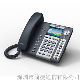 深简ATCOM彩屏Rainbow-3s千兆网络IP电话机SIP多功能4线高保真POE网络供电R3 IP话机