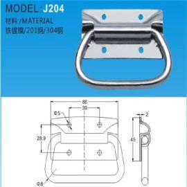 泯东不锈钢拉手,抽手系列MD-204,专业生产定制拉手