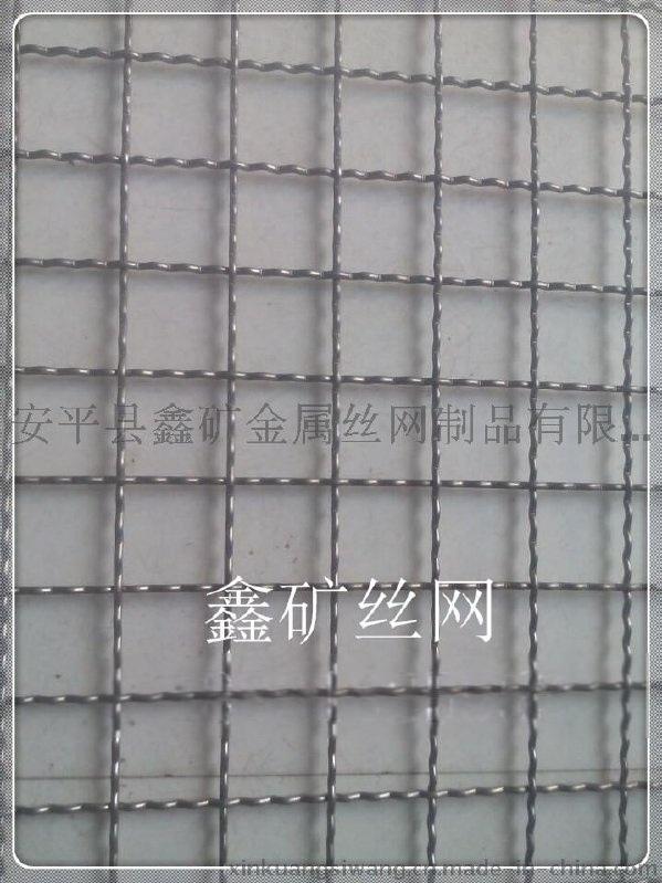 安平丝网,供应:不锈钢网,不锈钢轧花网,不锈钢编织网,不锈钢过滤网