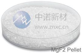 氟化镁镀膜材料 高纯氟化镁 膜料