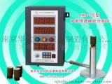 炉前快速碳硅分析仪(HXD-2C型)