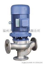 GWP管道式排污泵 不锈钢 耐腐蚀 304 316 材质65-25-30-4