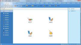 零售普及版医药软件软件