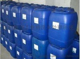 循环水处理 杀菌灭藻剂 缓蚀阻垢剂 浙江冠洁水处理科技有限公司